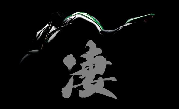 Z1000_sugomi_concept_image