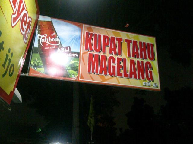 Kupat tahu Magelang1